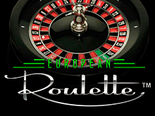 European Roulette от Net Entertainment: играть онлайн